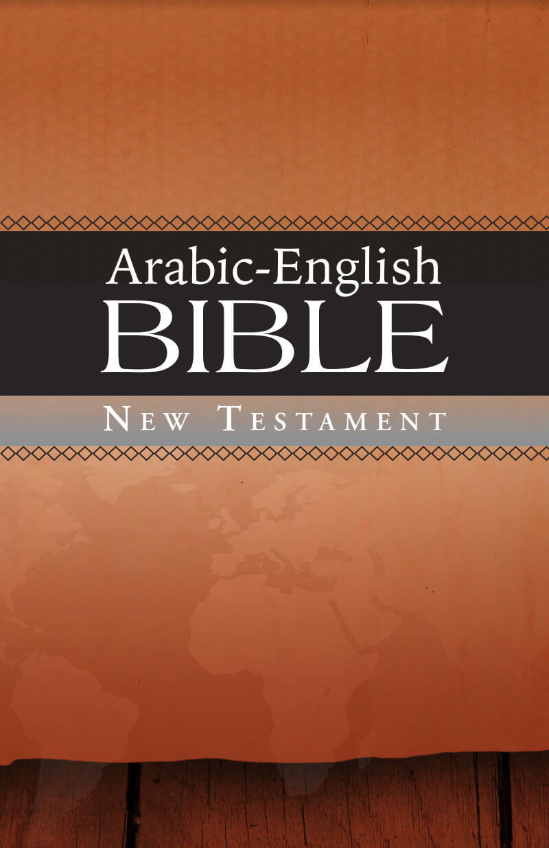 Arabic-English Bible